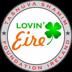 Lovin Eire Tasnuva Shamim Foundation Logo